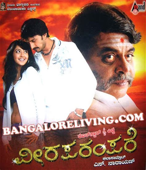 kuttyweb theme music movies music downloads download viraparare songs