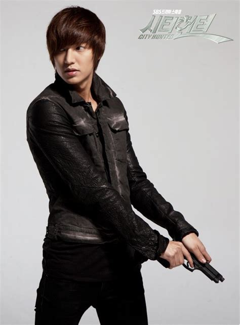 download film lee min ho city hunter city hunter lee min ho