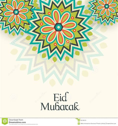 free printable islamic greeting cards islamic festival eid celebration greeting card stock