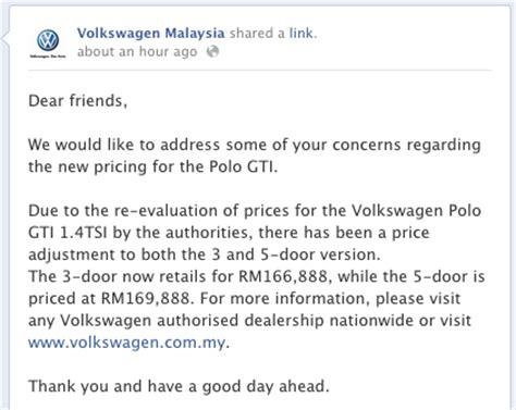 Complaint Letter Volkswagen Jurutera Jawab Cemuhan Penkritik Kereta Nasional