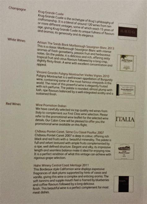 cathay pacific  class jfk yvr wine menu options heels  travel