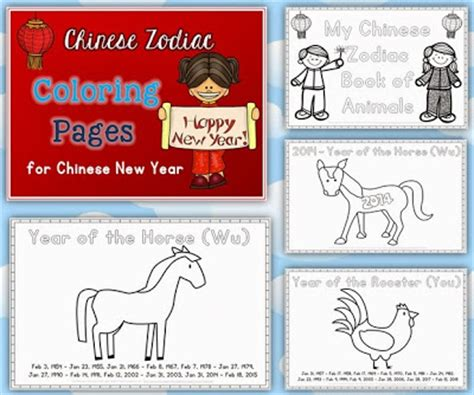 search results for chinese new year zodiac coloring pages chinese zodiac coloring pages for chinese new year 2014