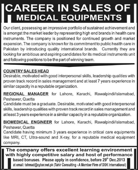 biomedical engineer jobs search biomedical engineer job sales head regional manager biomedical engineer jobs in