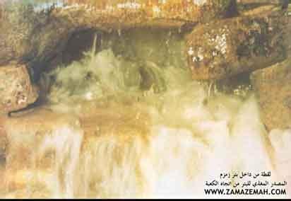 The Miracle Of Air Mata zam zam water