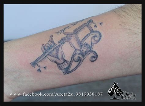 hare krishna tattoo designs quot hare krishna quot titled engraved on the client s