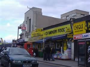 wembley central station and shops 169 david howard