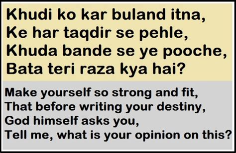 shayari allama iqbal roman english images urdu poetry 2 lines images faraz wasi shah sms love pic