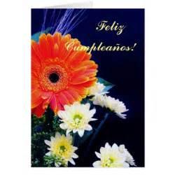 birthday cards in feliz cumpleanos birthday feliz cumpleanos greeting card zazzle