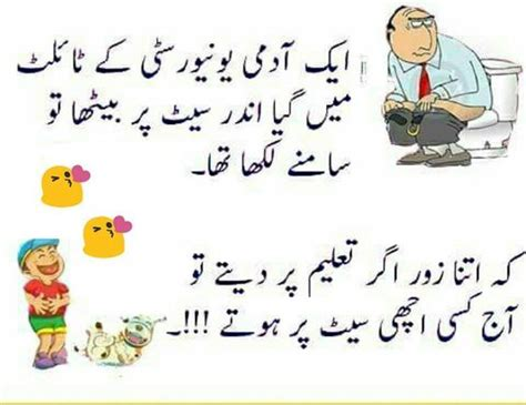 best urdu jokes 20 best urdu jokes articles crayon