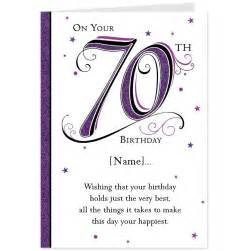 70th birthday card images