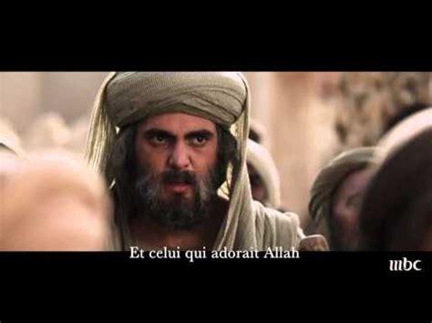 film omar ibn el khattab bande annonce serie omar french vost fr youtube