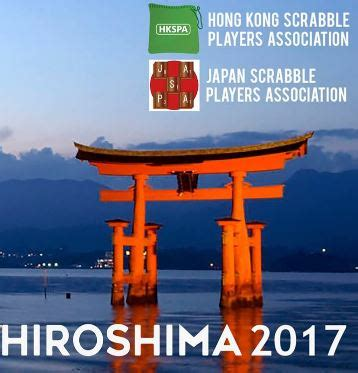 World Language Scrabble Players Association