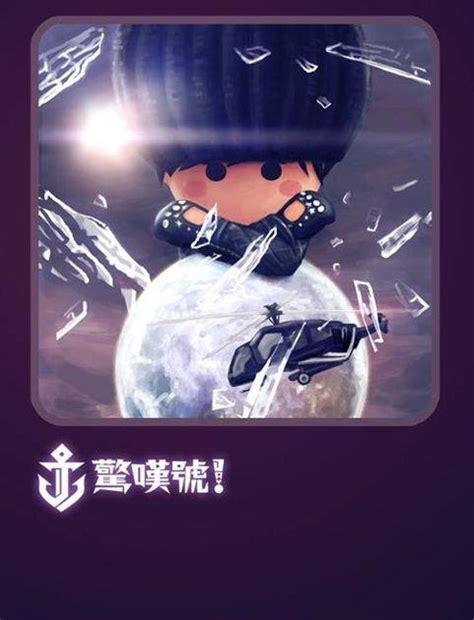 jay chou zi dao zi yan lyrics ping yin xi shadow puppetry lyrics translation jay