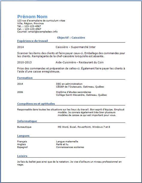 Exemple De Lettre De Présentation Gestionnaire Exemple Cv Caissiere Cv Anonyme