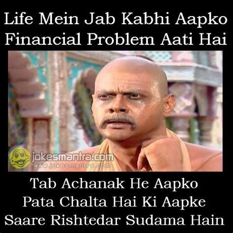 Hindi Meme Jokes - whatsapp jokes hindi funny whatsapp images