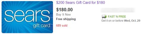 Sears Gift Card Ebay - new targeted offers aa profits gift cards a free movie