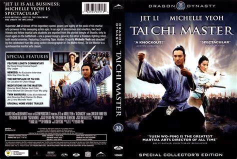 tai chi master blu ray tai chi master movie dvd scanned covers tai chi master