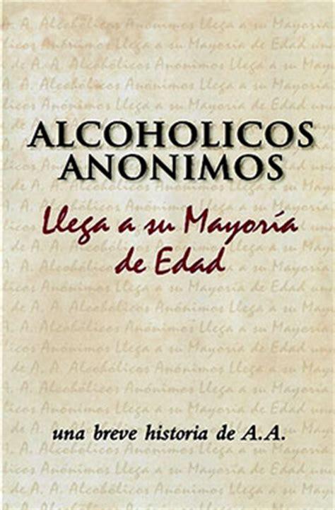 descargar libro alcoholicos anonimos en linea alcoholics anonymous literatura de a a