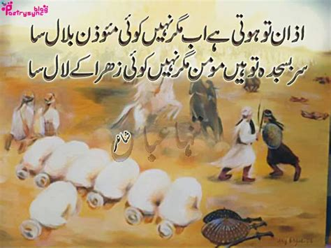 allama iqbal poetry 32 best images about allama iqbal on pinterest fonts