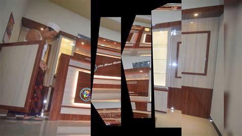 mewahnya interior kantor kelurahan pakel kecamatan srengat