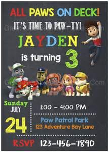 Free paw patrol printable invitations