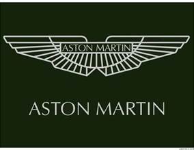 Aston Martin Emblem Redirecting