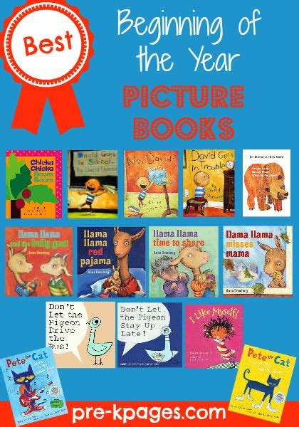 picture books for kindergarten best beginning of the year books for pre k and kindergarten