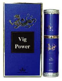 Obat Herbal Vig Power obat ejakulasi dini herbal obat kuat vig power capsule