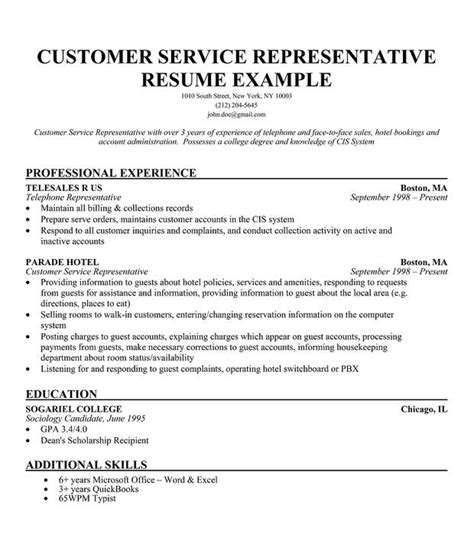 Customer Service Representative Description For Resume customer service resume exle recentresumes
