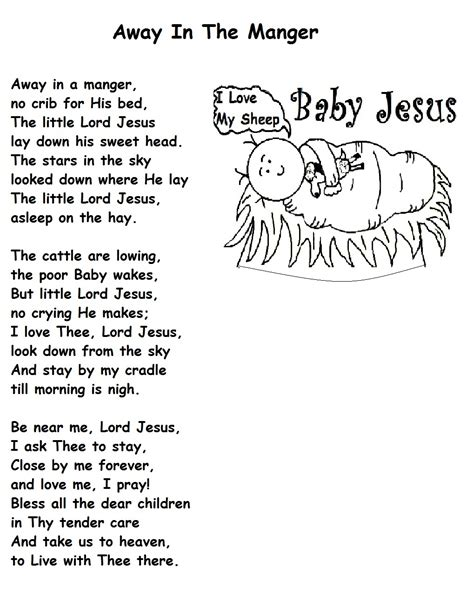 Printable Lyrics For Away In A Manger | away in the manger