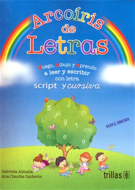 descargar pdf el pez arcoiris libro e en linea arcoiris libro
