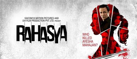 murder in the a gripping crime mystery of twists books rahasya review rating trailer