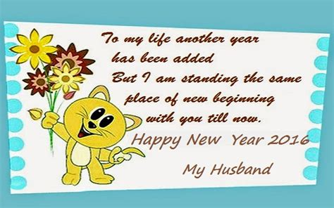 happy new year 2016 messages for husband