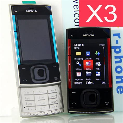 download mp3 armada telephone related keywords suggestions for nokia x3