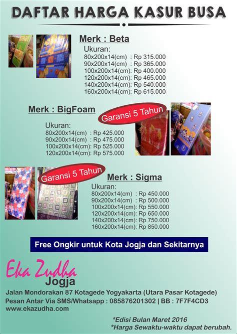 Daftar Kasur Busa Royal harga kasur busa di jogja free ongkir pusat kasur busa jogja