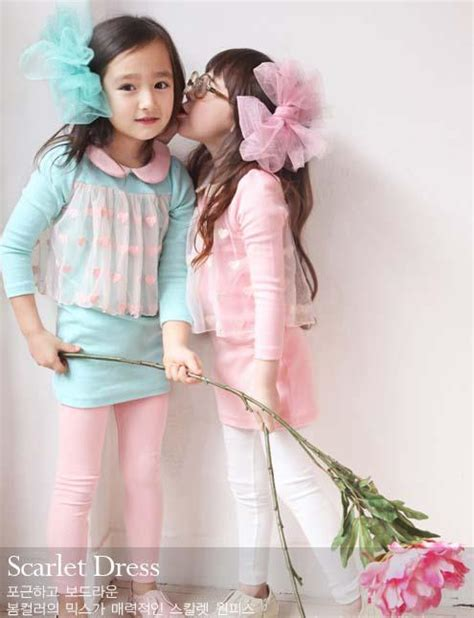 Baju Dress Anak Max legging only korean fashion pree order kf004 dari