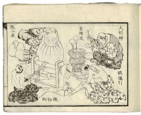 mejores 384 im 225 genes de dibujos del mundo del arte en dibujos del el mundo de y las