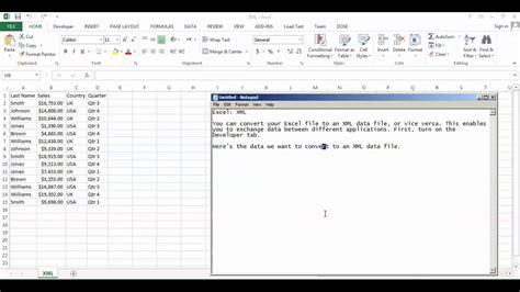 excel 2007 xml format read xml file with excel vba excel vba read xml file