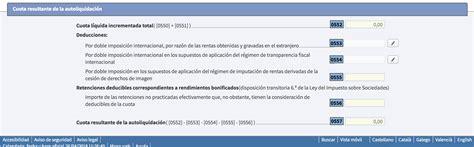 depositos bancos extranjeros 191 c 243 mo se declarar los intereses de cuentas y dep 243 sitos en