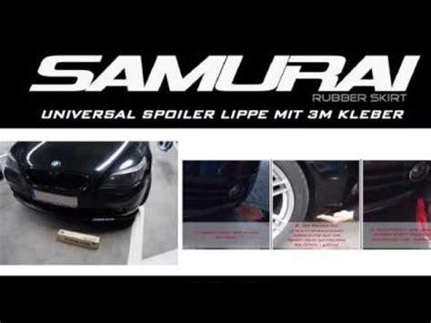 Samurai Sticker Remover Str600 samurai rubber skit gummilippe