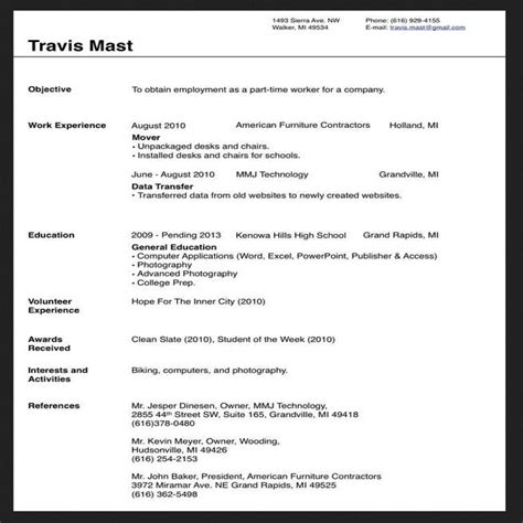 ms format resume military bralicious co