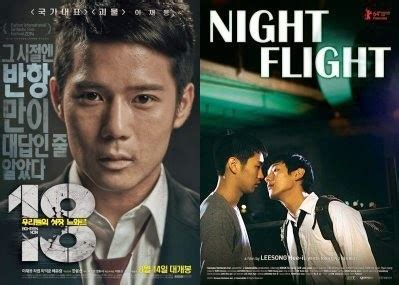 film korea terbaru agustus cha yoonseok pictures news information from the web