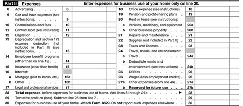 what are section 7 expenses utah doula association business