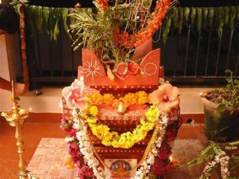 Wedding Song Marathi by Tulsi Vivah Marathi Wedding Song