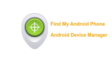find my android device how to scan qr code with android phone digital addadigital adda