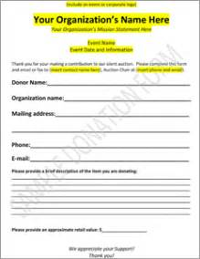 charity donation form template auction donation form sle charity fundraising