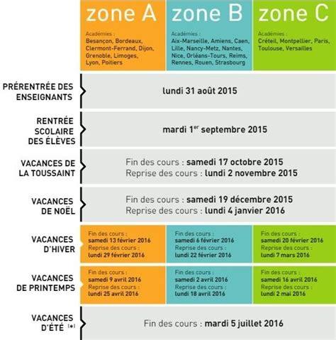 Calendrier C A N 2015 Le Calendrier Scolaire Pour 2015 224 2018 Est Arriv 233