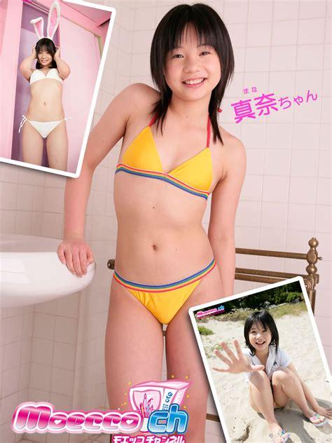 Moecco Chaoi Shino Moecco Ch Karen Nishino