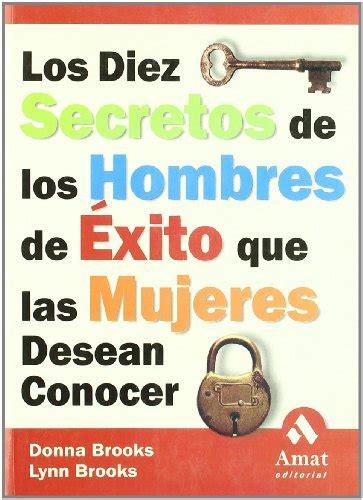 libro qu escondes en la enciclopedia de la salud qu p 250 blico libros