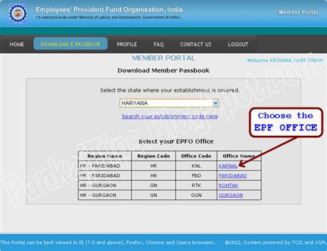 epf passbook how to check epf account balance online epf passbook how to check epf account balance online
